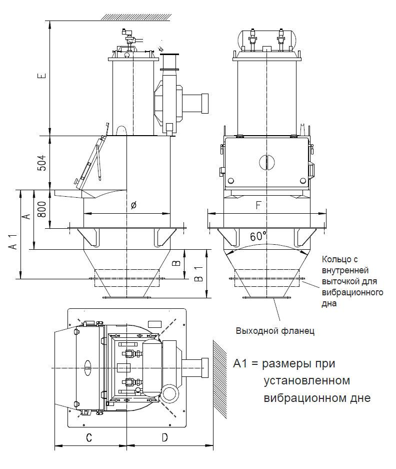 Оборудование для автоматизации, беспылевой растариватель AZO модель ET K