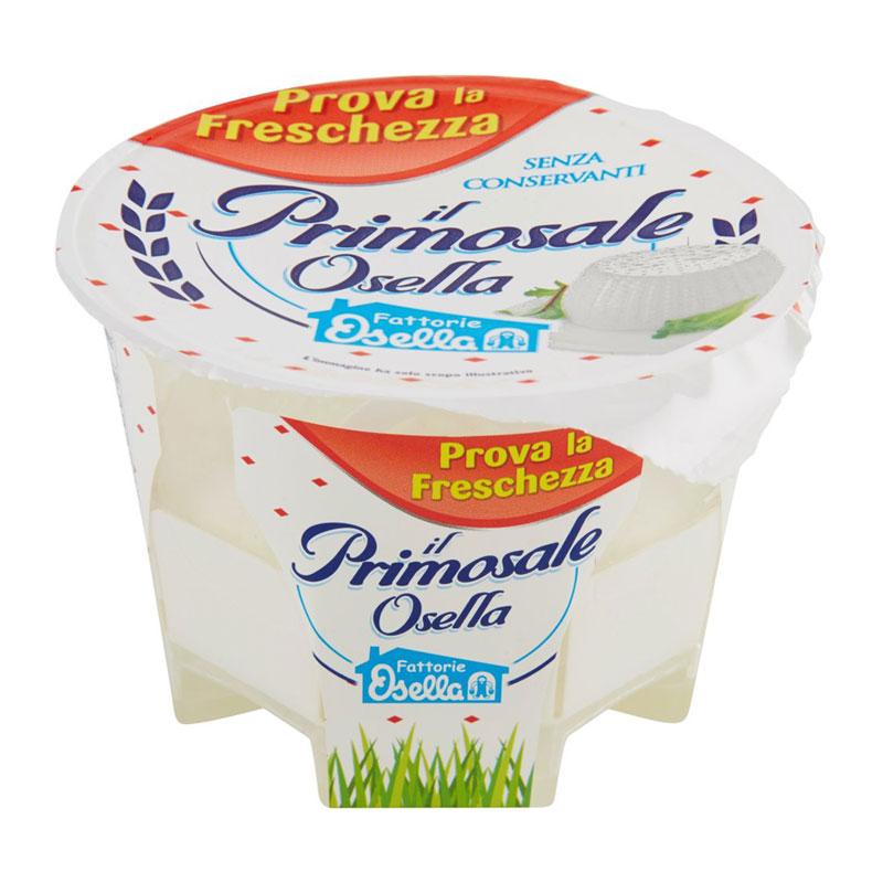 Контроль веса в потоке упаковки плавленого сыра, готовое оборудование Украина