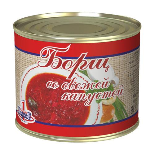 Линия стерилизации готовых блюд, готовое оборудование для приготовления Украина