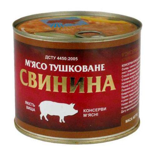 Линия стерилизации мясных консервов, готовое оборудование для приготовления Украина