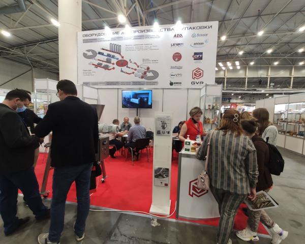 Компания GVP Equipment Solutions приняла участие в выставке IFFIP 2020 Украина Киев