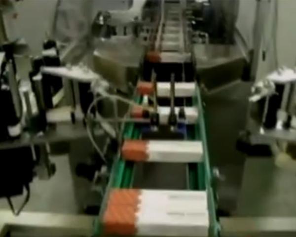Купить картонатор. Оборудование для упаковки в картон Киев Украина