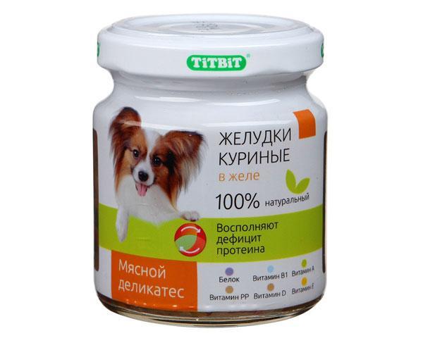 Корм для собак Оборудование, горизонтальный автоклав для стерилизации Levati серии Prima