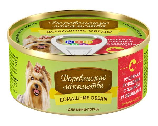 Корм для собак Оборудование, комплексные системы стерилизации компании Levati