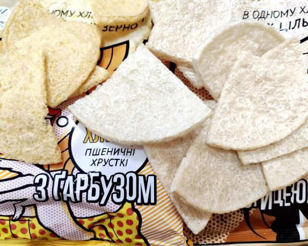 Упаковка хлебцов в пакет подушка на оборудовании после ремонта, готовое оборудование Украина