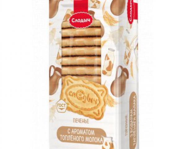 Упаковка печенья круглой и квадратной формы разных форматов в упаковку х-фолд, готовое оборудование Украина