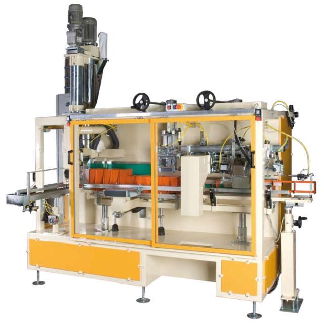 Оборудование, Линия упаковка в бумажные пакеты New Project Р25 F-Z